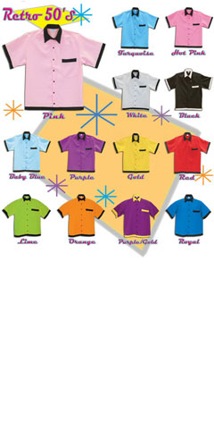 Adult 50s Retro Bowling Shirt  - All Colors