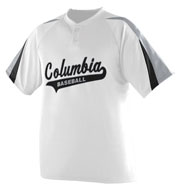 Custom Adult Power Plus Baseball Jersey Mens