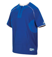 Custom Mens Batting Practice Pullover by Russell Athletic