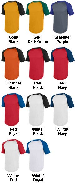 Youth Adult Wicking Short Sleeve Baseball Jersey - All Colors